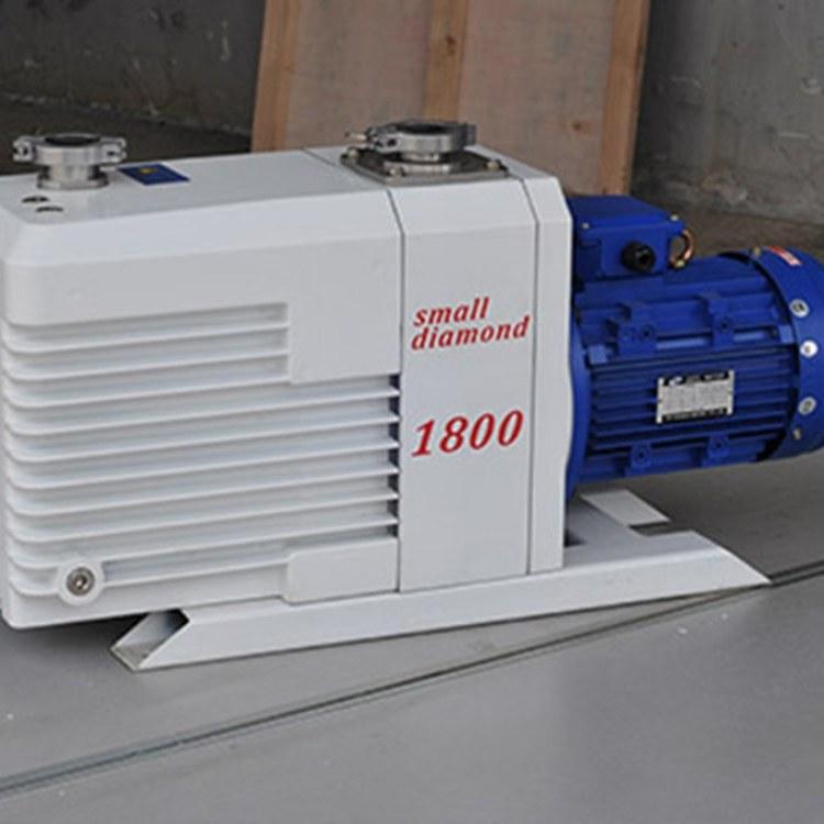 真空泵厂家 SD1800 旋片真空泵 厂家直供 陕西艾克森