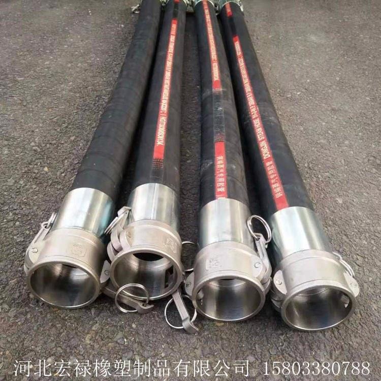 胶管厂批发蒸汽胶管    耐高温钢丝蒸汽胶管  量大优惠