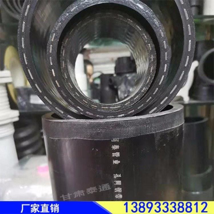 金昌孔网钢带聚乙烯复合管量大从优现货全国供应甘肃泰通