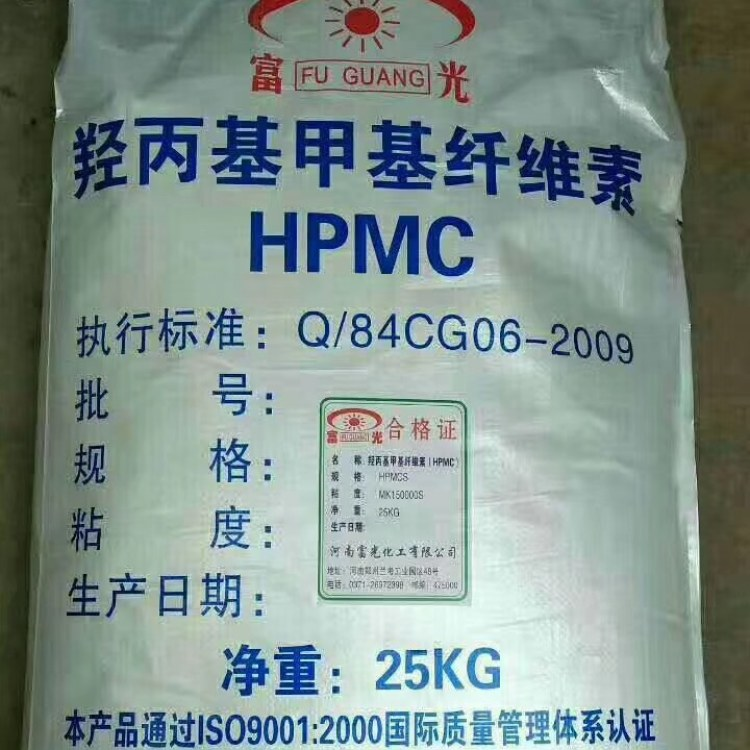 纤维素 羟丙基甲基纤维素HPMC 速溶 高粘度 厂家直销