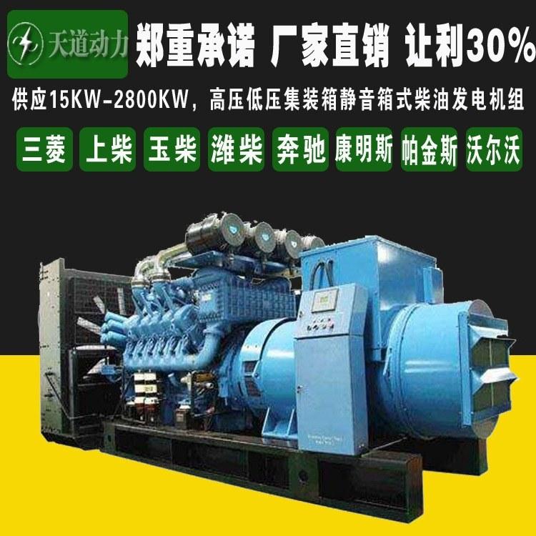 100千瓦发电机 玉柴发电机 三相四线性能稳定