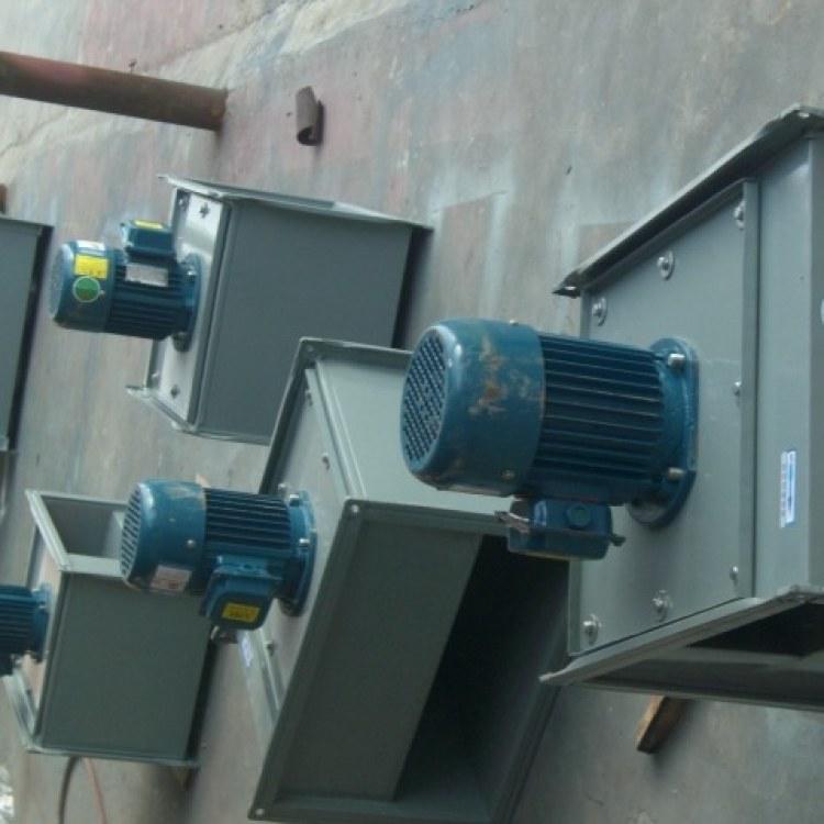 防爆型管道风机 CF矩形管道风机  亚通集团离心机安全环保