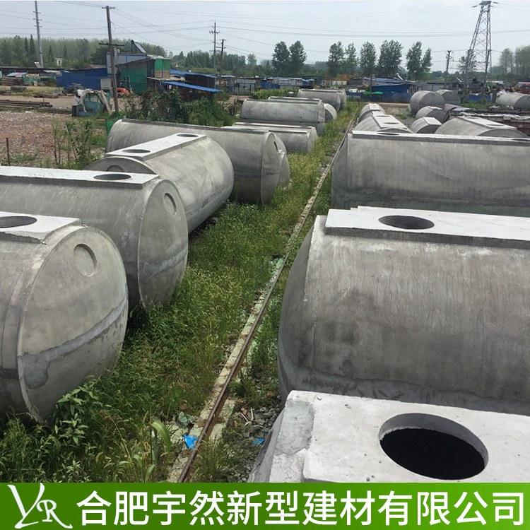 商砼一体式化粪池咨询宇然建材安装方便严密性好绿色环保