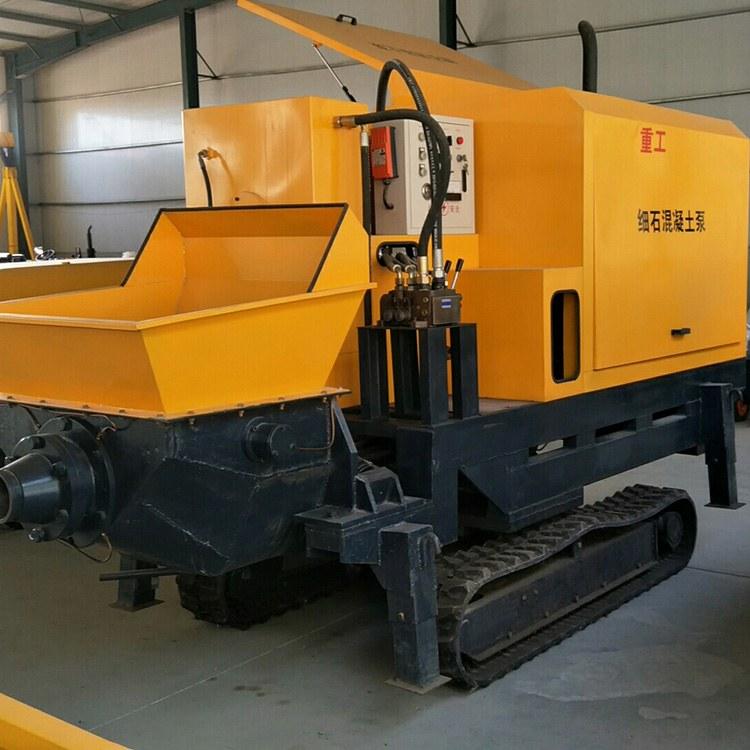 沃森 大型混凝土输送泵 大颗粒混凝土输送泵 厂家直销