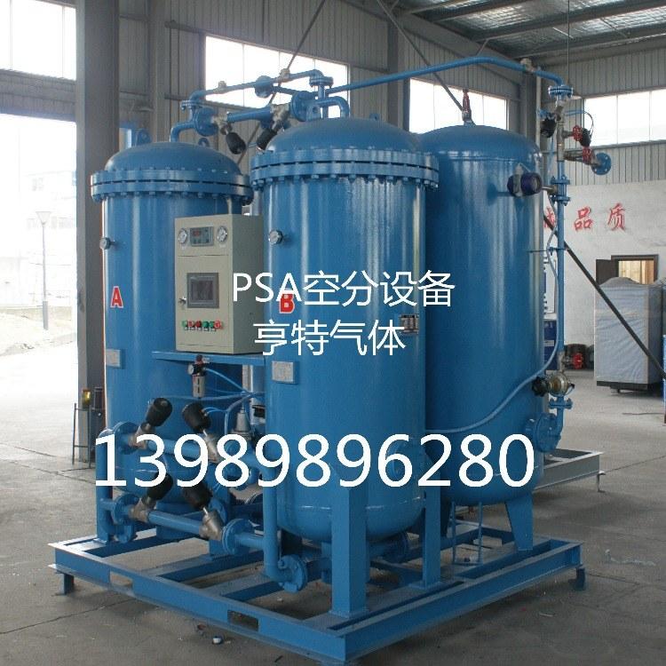 制氮机标方杭州生产氮气设备厂家 化工厂用制氮机