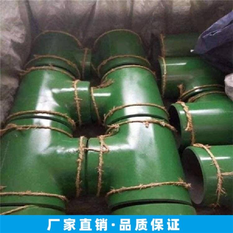 供应国标水管三通价格 供应国标不锈钢水管三通厂家