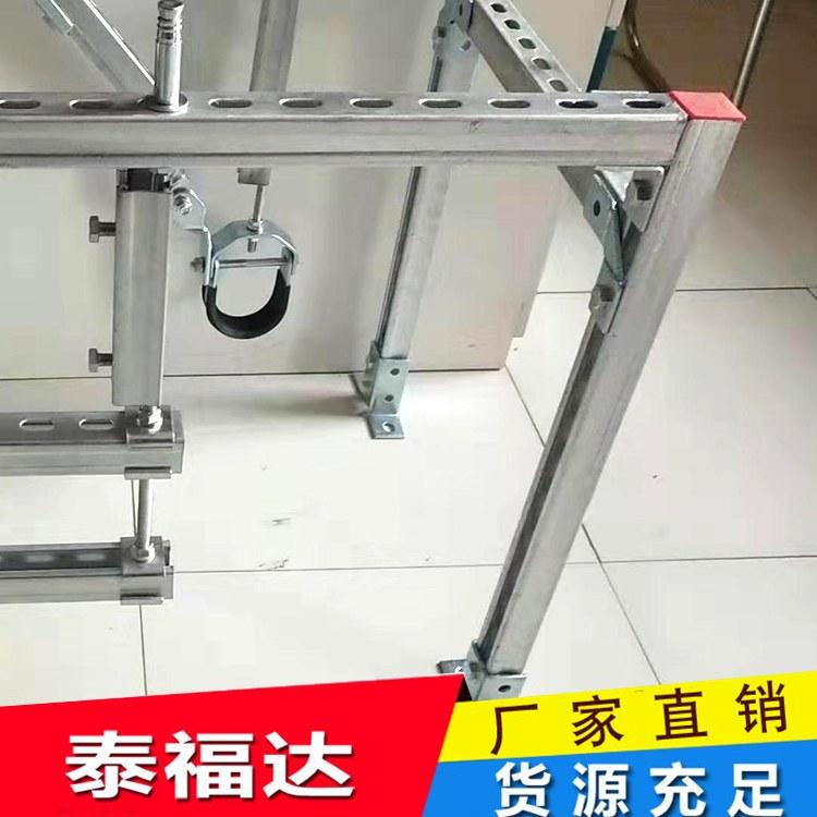 抗震支架生产厂家抗震支架桥架  C型钢管廊电缆通风人防侧纵向连接配件
