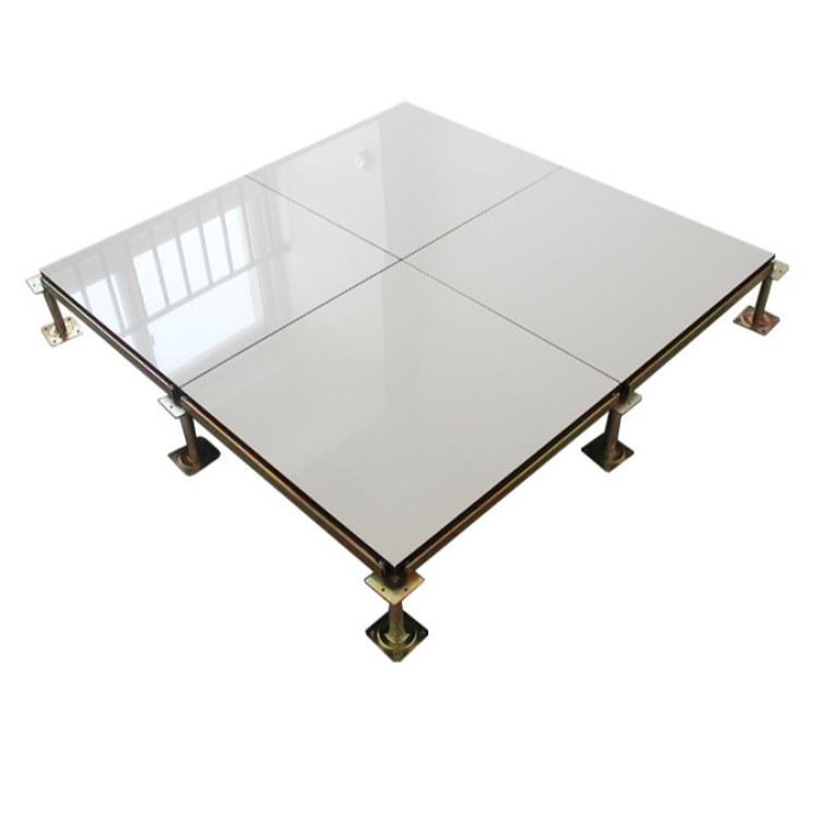 防静电地板厂家全钢陶瓷防静电地板批发