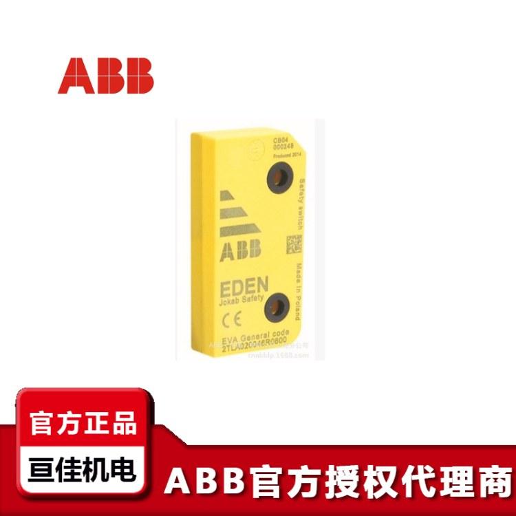ABB安全传感器 Eva General code