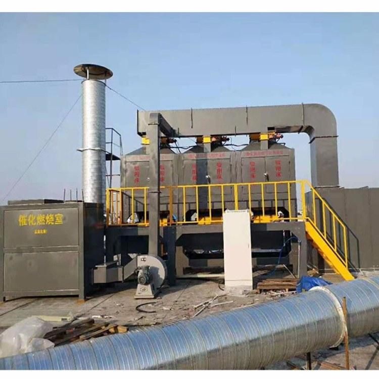 5万风量催化燃烧设备 大型废气吸附处理活性炭处理设备 活性炭废气吸附箱 工业气体净化装置 锐驰郎