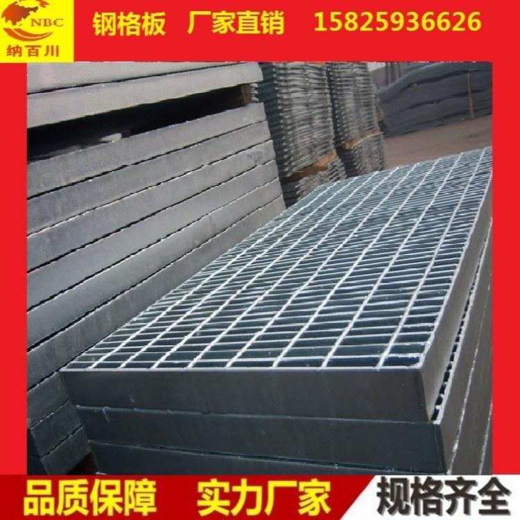 四川镀锌钢格板 钢格栅板定制 与施工