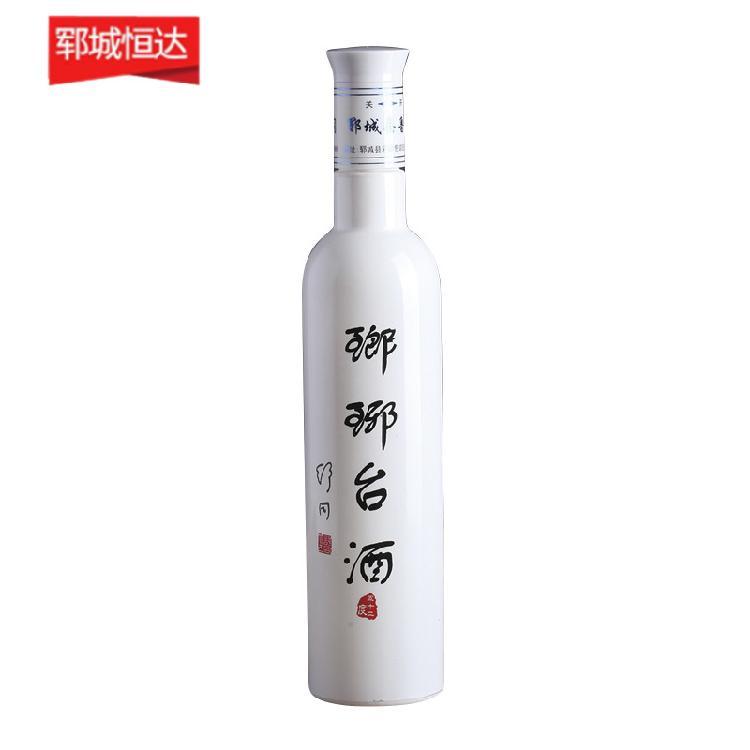 批发恒达玻璃 晶白料玻璃酒瓶 喷涂白酒瓶 可印logo