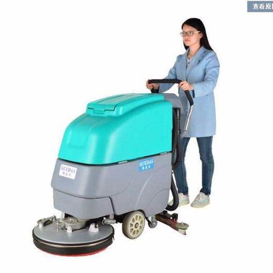 手推式洗地机厂家联系方式手推式洗地机