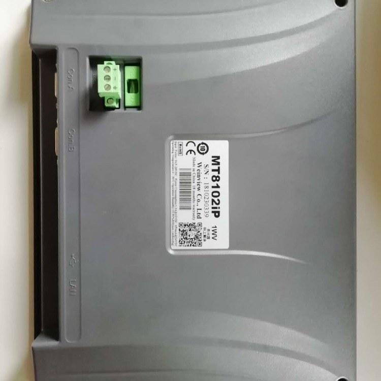 点胶机专用触摸屏原装 Weinview威纶屏MT8102iP10寸500VAC 1年质保