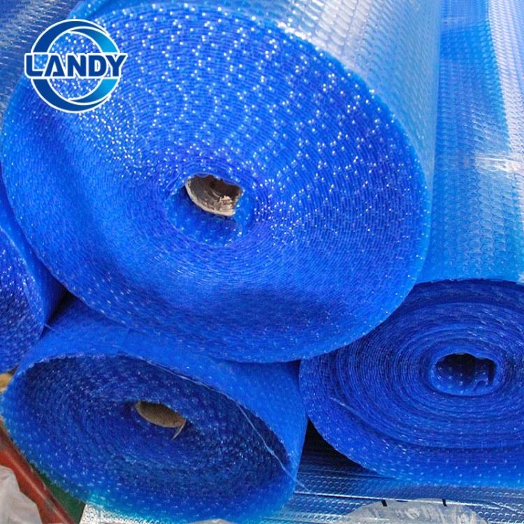游泳池覆盖膜加工 可根据图纸定制 蓝尔迪10余年专业生产泳池保温膜