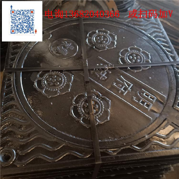 雨水篦子厂家直销;球墨铸铁雨水篦子泰州资讯