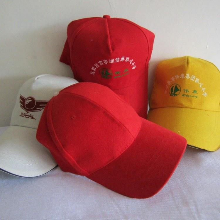昆明帽子廠家有廣告帽|棒球帽|遮陽帽批發