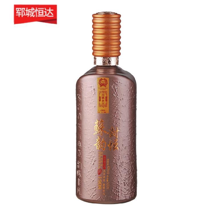 彩色酒瓶恒达玻璃 普白料玻璃酒瓶 大型玻璃酒瓶 可印logo