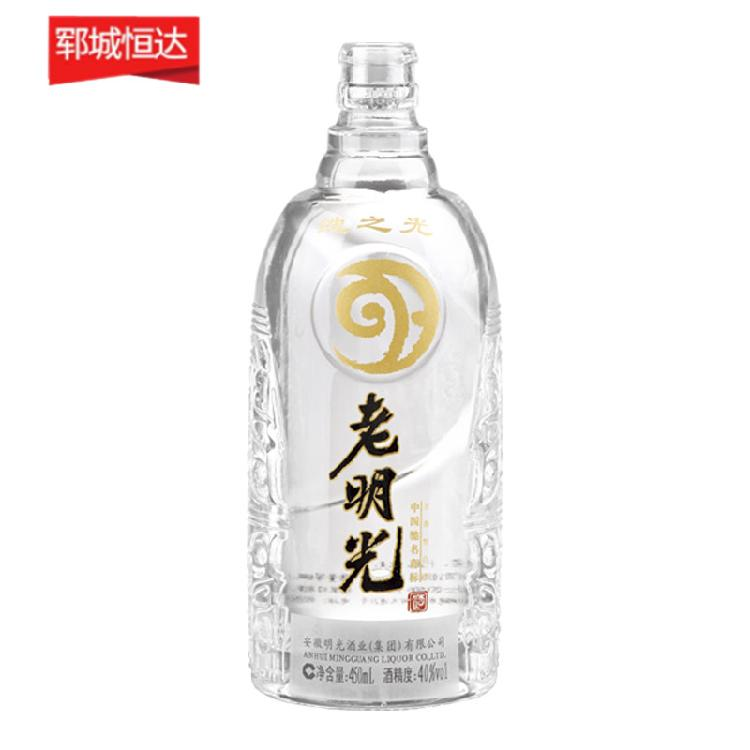 彩色酒瓶恒达玻璃 普白料玻璃酒瓶 高白料玻璃酒瓶 来图来稿可定制