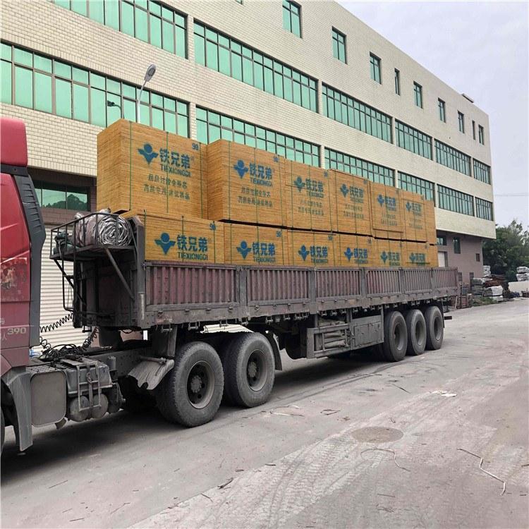 漳州铁兄弟牌建筑模板1830x915质量有保障10几年老建筑模板厂家值得信赖