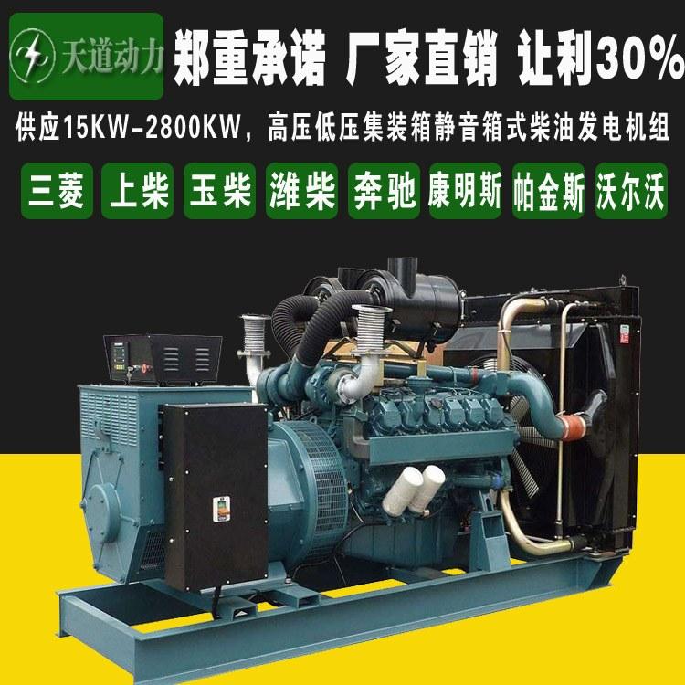 小型发电机 40kw柴油发电机 燃油经济性高
