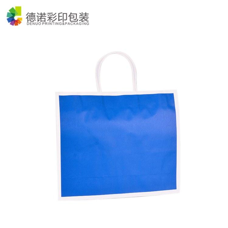 纸袋设计德诺包装广州佛山厂家订做