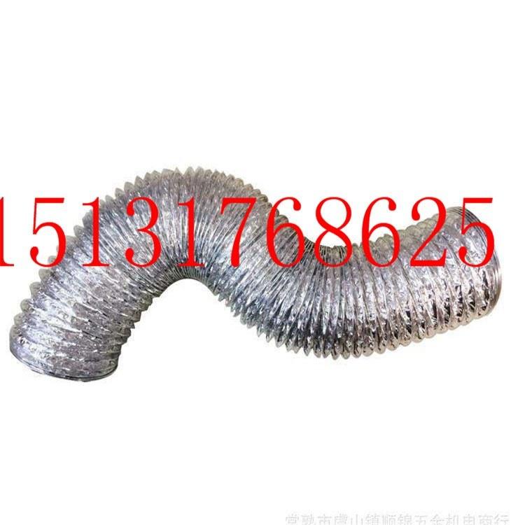 箔酚醛风管,彩钢酚醛风管,空调保温软管