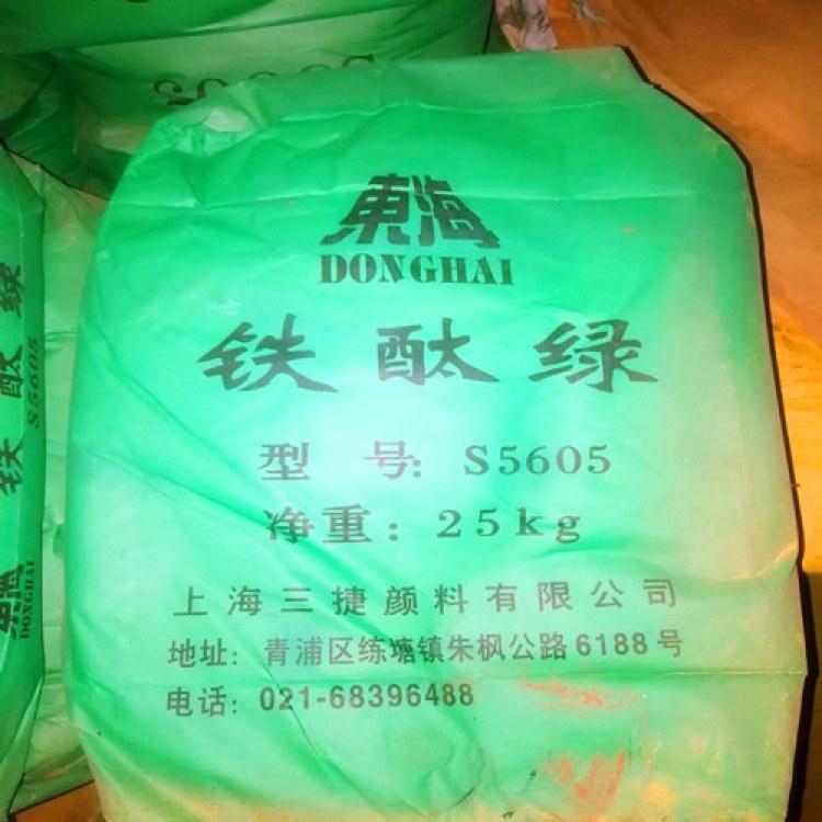 上海铁酞绿,地坪漆专用绿,地坪铁绿,化工色浆,透水地坪绿,建筑色粉,地坪绿551,沥青颜料
