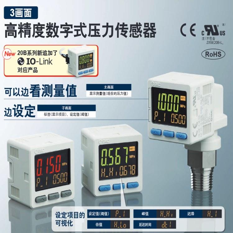 SMC压力开关 ZSE20(F)/ISE80 全新正品