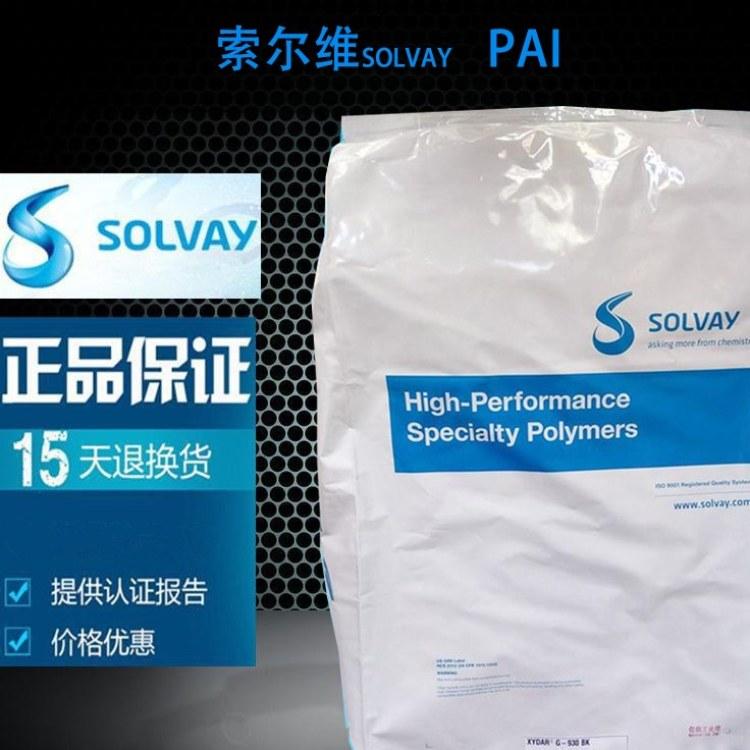 索尔维SOLVAY PAI torlon  4000t 耐化学品性能,良好,耐高温 耐磨