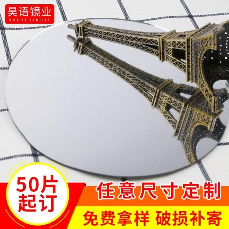 昊语 LED贴膜镜片 各种异形玻璃镜片加工定制