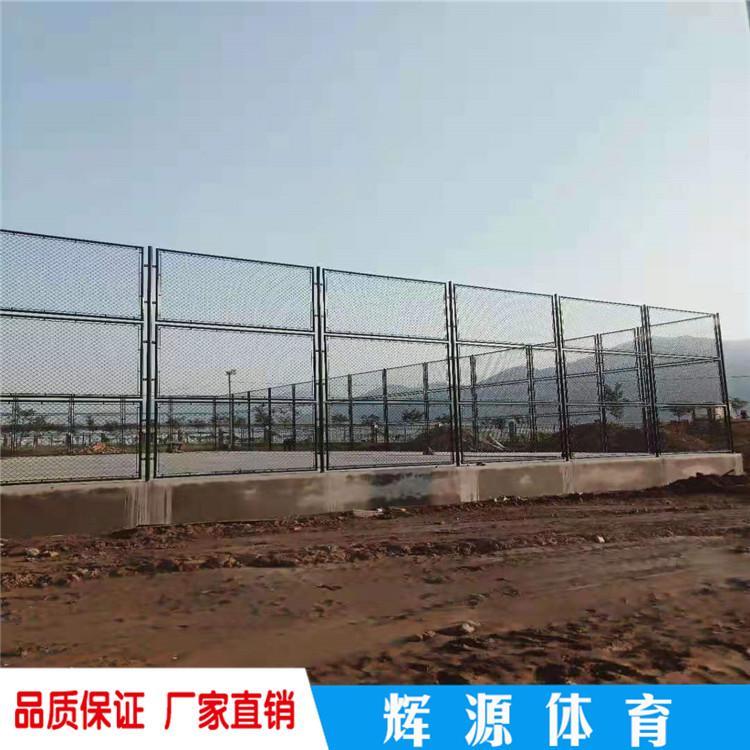 辉源体育制作围网生产厂家笼式球场围栏值欢迎咨询