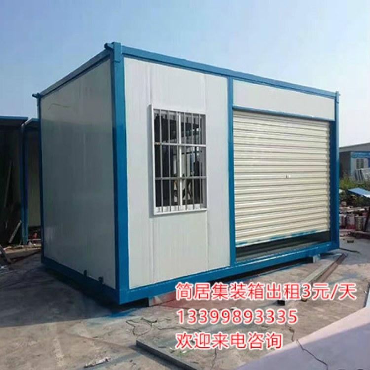 重庆防火集装箱