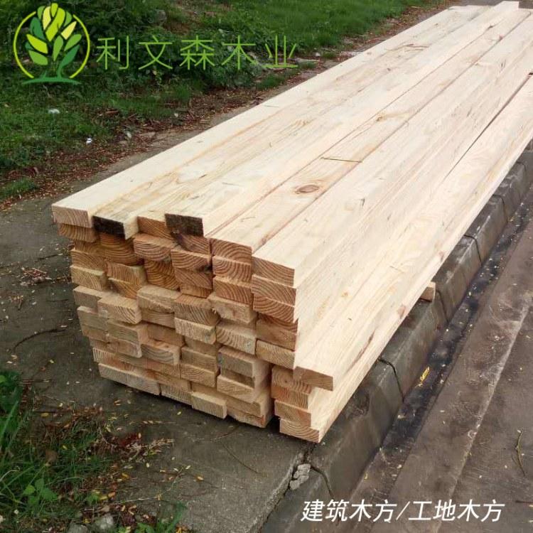 佛山建筑木方厂家直销 工地用 4*9 9*5 实木木方生产批发松木锯材