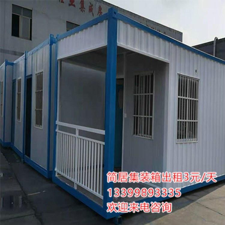 重庆叠拼集装箱 重庆防火集装箱厂