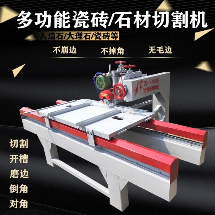微型数控切割机 多功能瓷砖切割机 小型瓷砖加工机械设备水刀