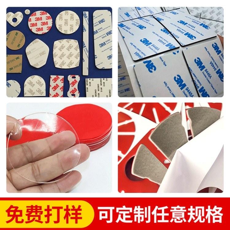 嘉正 浴室厨房水洗胶贴 PVC无痕可移挂钩胶 定制强力泡棉双面胶
