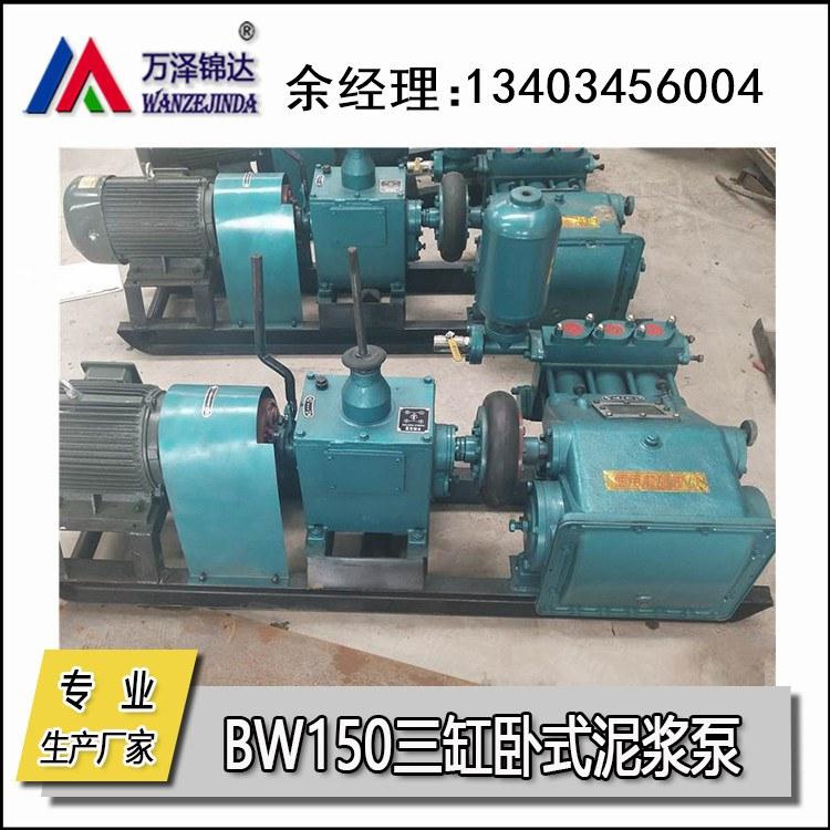 矿用电动高压水泥压浆机-矿用电动高压水泥压浆机的厂家
