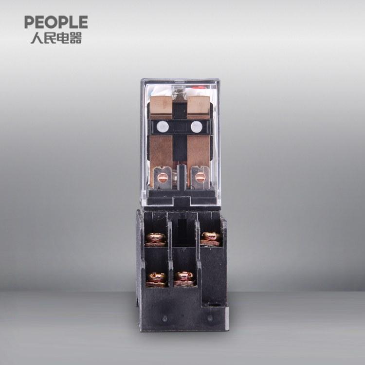 中国人民电器旗舰店JQX-13F AC220V系列通用电磁继电器