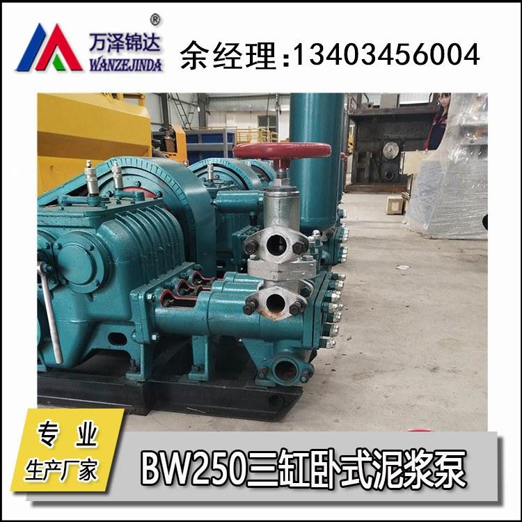 矿用电动防爆高压灌浆泵-矿用电动防爆高压灌浆泵厂家