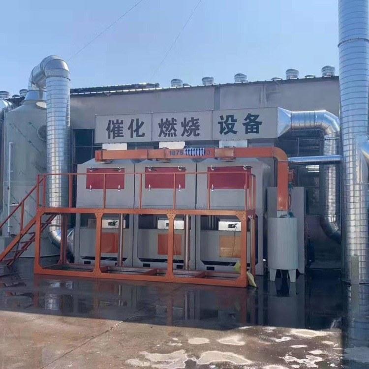 催化燃烧设备 净化器催化燃烧