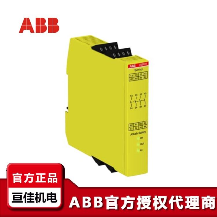 ABB安全继电器  Sentry BSR10 24VDC 原装正品