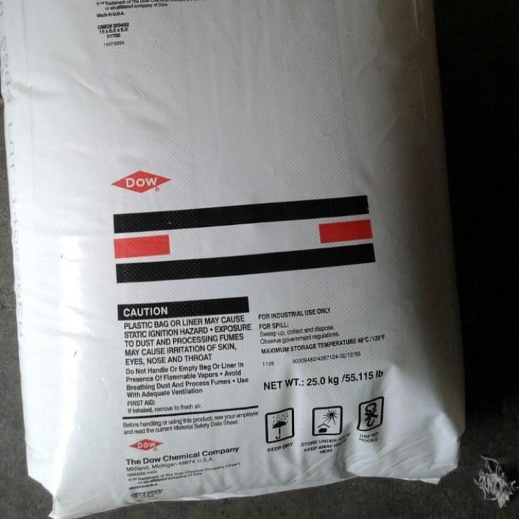 挤出薄膜陶氏EAA 3002 食品包装 软质或液体包装复合材料