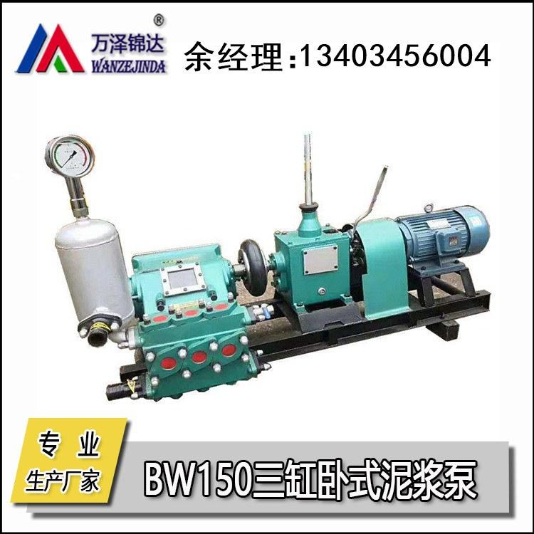 矿用电动高压注浆机-矿用电动高压注浆机价格