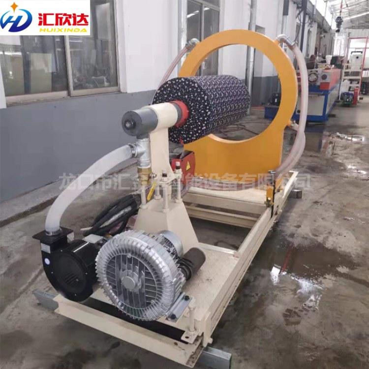 epe珍珠棉设备定制  全自动epe珍珠棉设备保养方法 汇欣达 HJD-105
