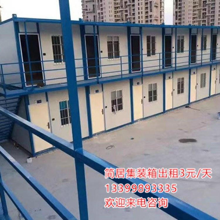 重庆集装箱房 简居厂家供货 价格透明