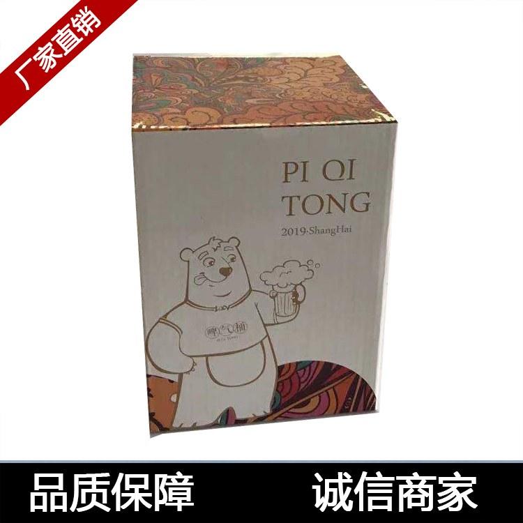 昆山顺敏 覆膜E瓦彩盒 行业领先厂家直销质量保障专业出售服务周到