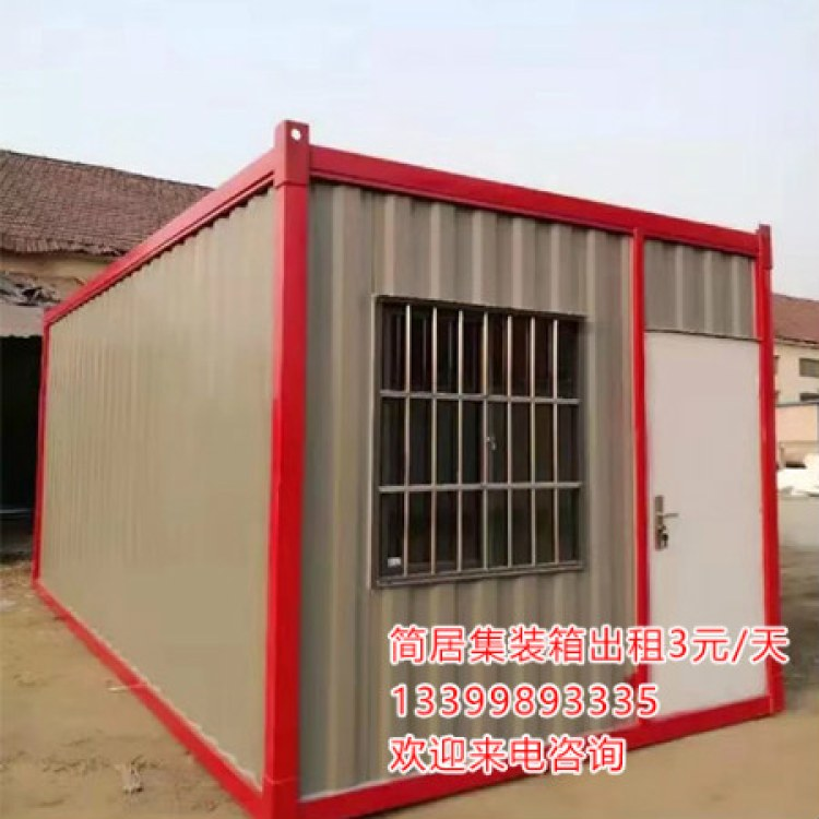 重庆住人集装箱厂家 重庆住人集装箱出租
