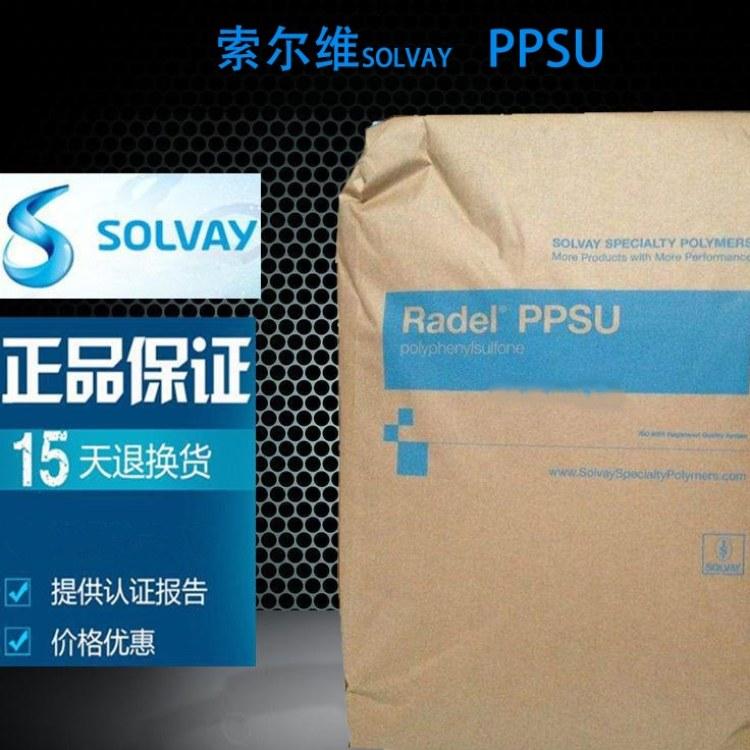 医用级PPSU/美国苏威/R-5500 R-7800 /索尔维PPSU/耐高温蒸汽消毒