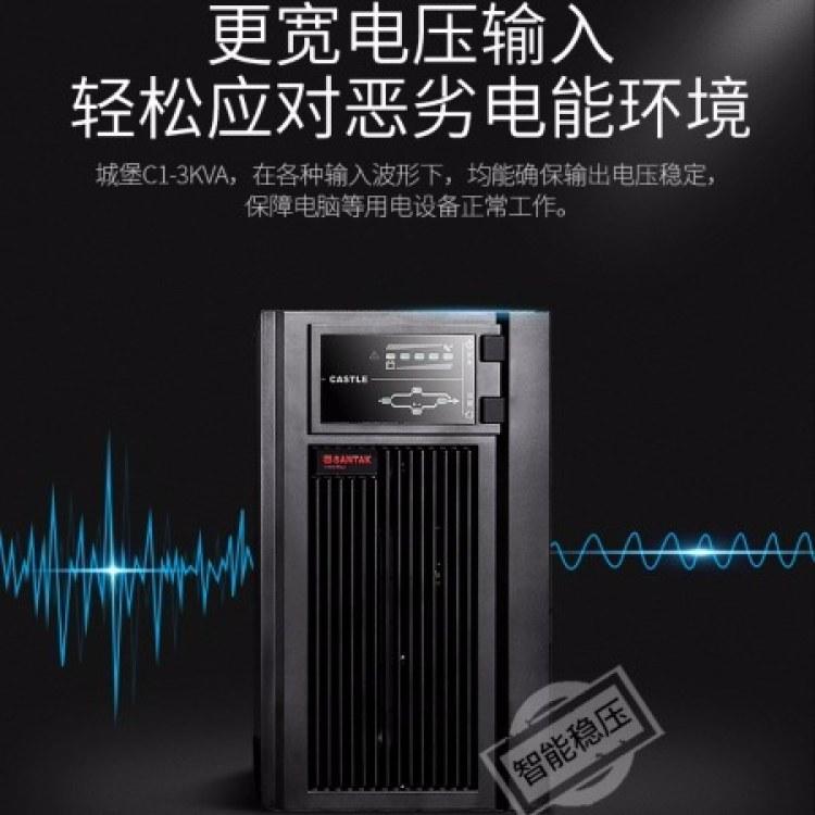 山特UPS电源 山特蓄电池 ups电源 C1-3KVA